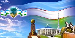 На «Год благополучия и процветания» власти Узбекистана дают 2,5 млрд. долл.