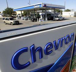 В Украине отказали Chevron в разработке месторождений сланцевого газа