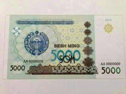 В Facebook появились фото банкноты 5000 сум и постановления Мажлиса Узбекистана