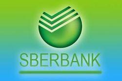 В Европе Сбербанк будет работать под брендом Sberbank Europe
