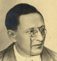 В Петербурге неизвестные похитили мемориальную доску революционеру Урицкому