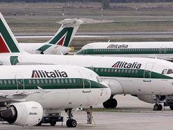 Контроль над Alitalia Air France получать не планировала