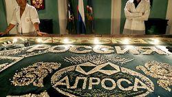 Перед приватизацией Алросы Россия назвала её стоимость