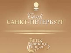 Рейтинг банка «Санкт-Петербург» был ухудшен Moody's до негативного