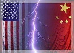 Пекин потребовал от США снять санкции с китайского банка