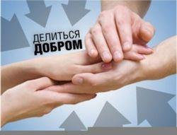 Как волонтеры помогают многим людям
