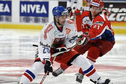 Сборная России по хоккею проиграла чехам в финальном матче Евротура