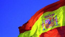 Испания катится под уклон – доходность ее облигаций побила рекорд