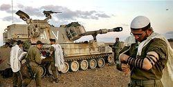 Израильская армия пополнится арабами и ортодоксами