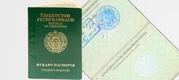 """В Узбекистане милиция требует от эмигрантов """"отступных"""" за амнистию"""