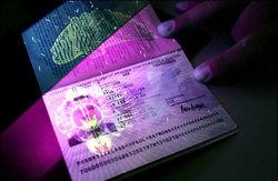 Биометрический паспорт позволит украинцам ездить в ЕС без виз