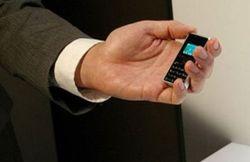 Японские разработчики показали мобильник весом в 32 грамма