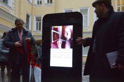 В Петербурге открыли памятник Стиву Джобсу