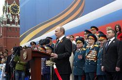 «Россия сделает все для укрепления безопасности в мире», - Путин