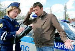 Должен ли водитель выходить из авто для составления протокола – ответ ВС