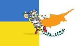 Двойное налогообложение Украины и Кипра могут отменить в ноябре