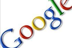 Федеральный суд США обязал Google выдавать ФБР данные пользователей