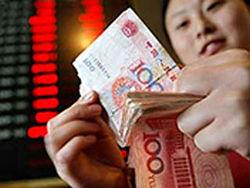 доллар-юань