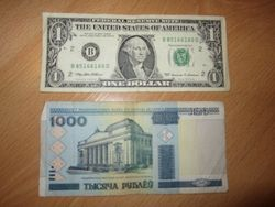 Белорусский рубль продолжает падать к канадскому доллару, но укрепился к евро и фунту