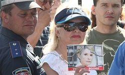 Рассмотрение дела Тимошенко перенесли из-за её болезни