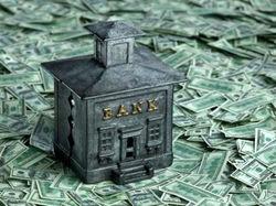 Ликвидность банков, по мнению экспертов, будет расти