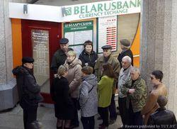 Белорусы скупают иностранную валюту