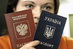Двойное гражданство в Украине: За нарушение Конституции... штрафуют