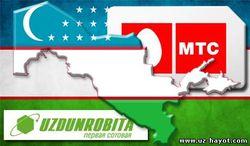 МТС определилась с временем выхода из Узбекистана