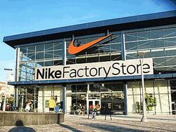 Во втором квартале прибыль Nike упала на 18 процентов