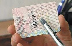 Правительство Украины ограничило срок водительских прав