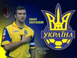 Андрей Шевченко станет главным тренером украинской сборной?