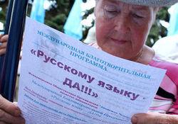 """""""Языковой законопроект"""" Кивалова-Колесниченко приняли в I чтении"""