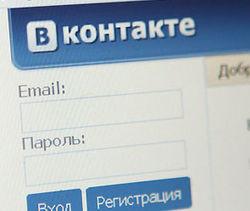 """Разыскивается светлогорский распространитель порно """"ВКонтакте"""""""