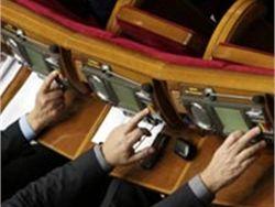 Верховная Рада отменила принятый земельный закон