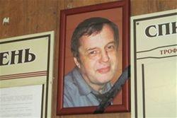 Задержан один из убийц, обезглавивших харьковского судью Трофимова