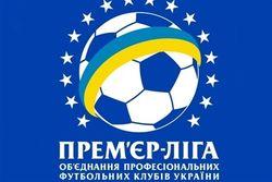 Суммарная стоимость всех клубов украинской премьер-лиги составляет 641,6 млн. евро