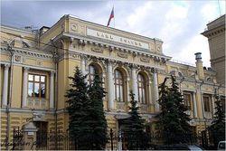 Российский Центробанк установил курс доллара и евро на 23 января