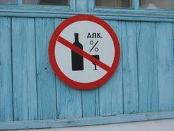 СМИ: В Узбекистане из магазинов исчез алкоголь