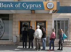 Крупные вкладчики Bank of Cyprus потеряют около половины своих вкладов
