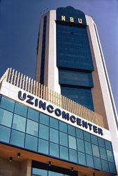 Центральный банк Узбекистана