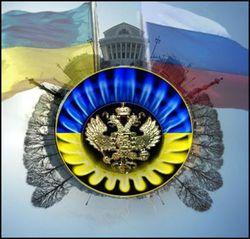 Украина за 8 месяцев 2012 г. за импорт российского газа заплатила на 1,9% меньше