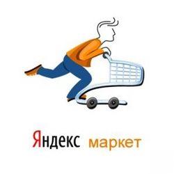 Яндекс.Маркет сертифицирует каждый рекомендованный магазин