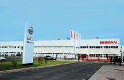 Nissan Motor Co подвёл итоги третьего финансового квартала