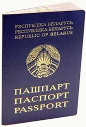 Беларусам будут выдавать паспорта с 14 лет