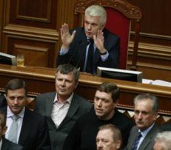 Оппозиция опять заблокировала трибуну ВР