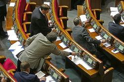 Закон о личном голосовании в Раде не работает – постановления не хватает