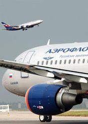 """""""Дочки"""" Аэрофлота объединятся в региональную авиакомпанию"""
