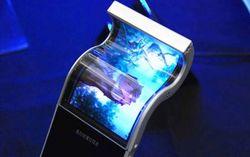 Samsung выпускает смартфон с гибким дисплеем