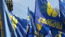 ВО «Свобода» поддерживает всё большее число русскоговорящих украинцев