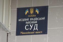 Эксперт: Николаевские милиционеры-насильники – типичные психопаты